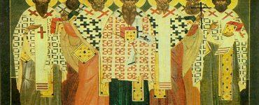 Εορτή Αγίων Μαρτύρων Εφραίμ, Βασιλέως, Ευγενίου