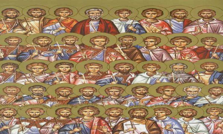 Εορτή Αγίων Σαράντα δυο Μαρτύρων από το Αμόριο