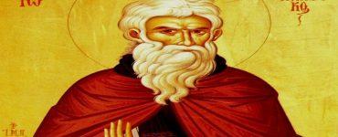 Εορτή Αγίου Ιωάννου της Κλίμακος 11 Απριλίου: Κυριακή Δ´ Νηστειών - Αγίου Ιωάννου της Κλίμακος