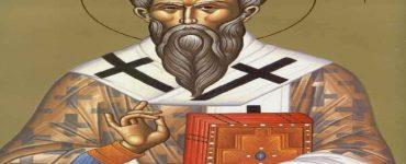 Εορτή Αγίου Υπατίου Επισκόπου Γαγγρών