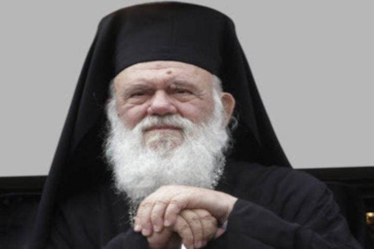 Αρχιεπίσκοπος: Ορθοδοξία και Πατρίδα να είναι πάνω από όλες μας τις σκέψεις