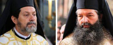 Χειροτονίες Αρχιερέων στην Αρχιεπισκοπή Θυατείρων