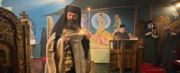 Μεγάλο Μήνυμα Θεοφιλεστάτου εψηφισμένου Επισκόπου Ιλίου Ραφαήλ