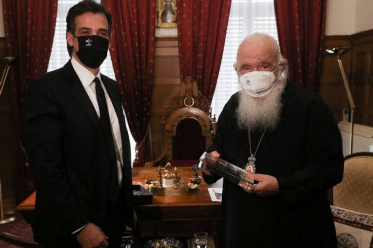 Ο πρόεδρος του ΕΟΔΥ στον Αρχιεπίσκοπο