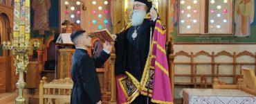 Δημητριάδος Ιγνάτιος: Πώς θα γιορτάσουμε φέτος το Πάσχα;