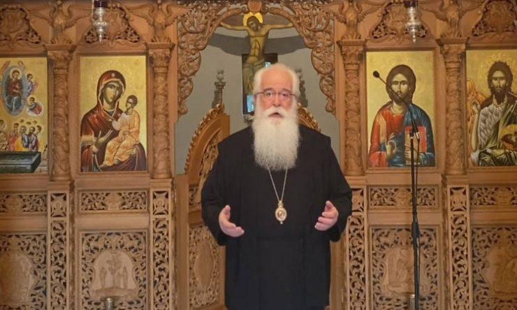 Προσευχή του Μητροπολίτη Δημητριάδος για όσους ποδοπάτησαν την εικόνα της Παναγίας
