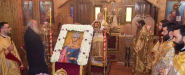 Εορτή Αγίας Θεοδώρας της Βασίλισσας στο Διδυμότειχο
