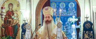 Φθιώτιδος Συμεών: Ο Άγιος Νικόλαος Πλανάς μας δείχνει το δρόμο της απλότητας και της προσευχής