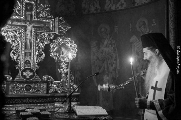Φθιώτιδος Συμεών: Ο μοναχός είναι η σαρκωμένη μετάνοια (ΦΩΤΟ)