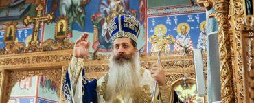 Φθιώτιδος Συμεών: Το ματωμένο Ευαγγέλιο έχει πάνω του γραμμένη την λέξη Ελλάδα