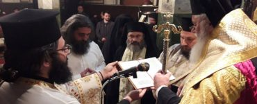 Κουρά Μοναχού στην Ιερά Μονή Ταξιαρχών Αιγιαλείας
