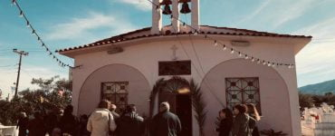 Έκλεψαν ιερό λείψανο ανήμερα της εορτής των Αγίων Σαράντα