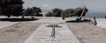 Επιμνημόσυνη Δέηση στους Τάφους των Βενιζέλων