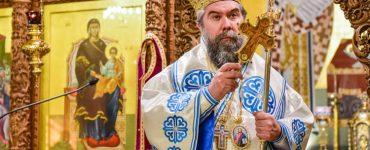 Σερρών Θεολόγος: Στην Εκκλησία ζούμε το μυστήριο της εν Χριστώ ζωής συν πάσι τοις Αγίοις