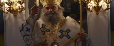 Μάνης Χρυσόστομος: Δεν γράφει το Ευαγγέλιο, «εάν έλθῃ», αλλά «όταν έλθῃ»