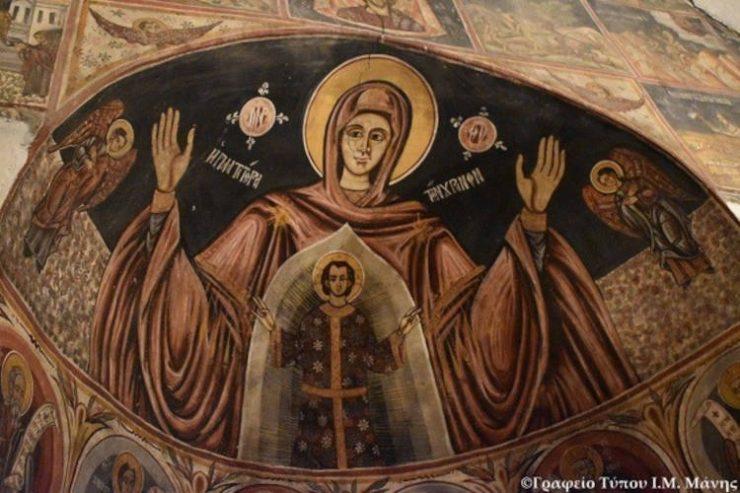 Μάνης Χρυσόστομος: Τί πρέπει να κάνουμε σήμερα; Προσευχή