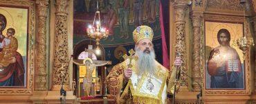 Μετεώρων Θεόκλητος: Ο εγωισμός μας και η αλαζονεία μας, μας οδηγούν μακριά από τον Πατέρα μας