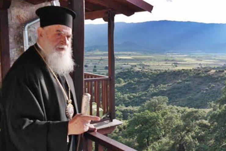 Τετραετές μνημόσυνο για τον μακαριστό Μητροπολίτη Σταγών και Μετεώρων Σεραφείμ