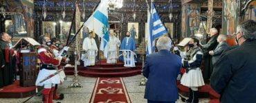 Ο Εορτασμός της 25ης Μαρτίου στην Ηγουμενίτσα