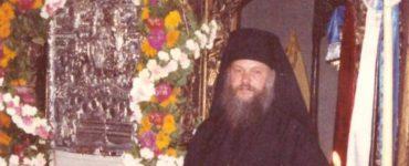 Εκοιμήθη ο Προηγούμενος της Ιεράς Μονής Αγίας Ζώνης Βλαμαρής