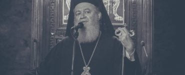 Χαλκίδος Χρυσόστομος: Μη ικανοποιητικός ο δήθεν προνομιακός διαχωρισμός των Καθεδρικών Ιερών Ναών