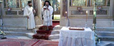 Μνημόσυνο των κεκοιμημένων Ιεραρχών της Χίου