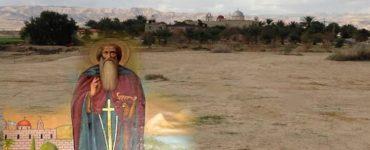 Η Εορτή του Αγίου Γερασίμου του Ιορδανίτου στην Ιερά του Μονή