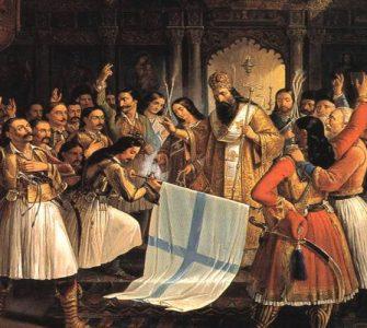 Οι ήρωες και οι μάχες της Ελληνικής Επανάστασης 1821