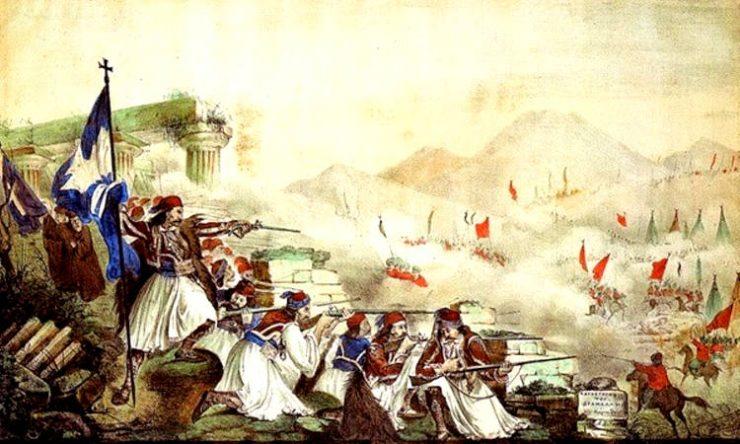 Ύμνος στην 200η επέτειο της Εθνεγερσίας