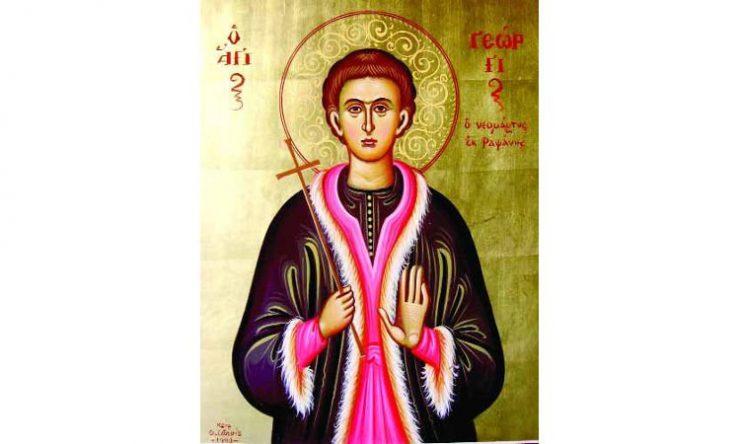 Πανήγυρις Νεομάρτυρος Αγίου Γεωργίου του εκ Ραψάνης στη Μητρόπολη Λαρίσης