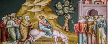 25 Απριλίου: Κυριακή των Βαΐων