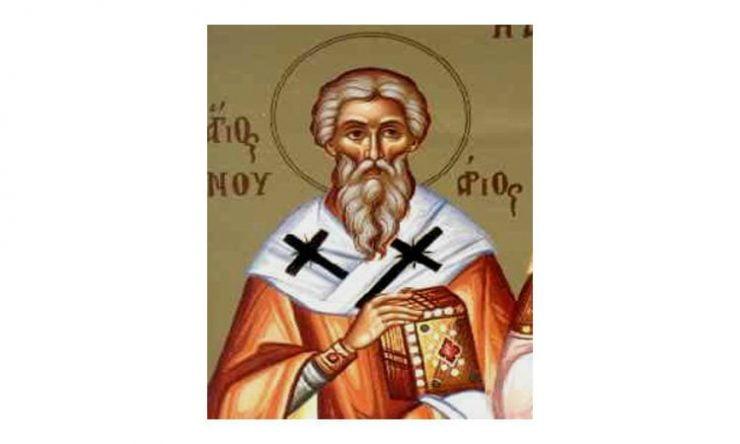 Εορτή Αγίου Ιανουαρίου του Επισκόπου