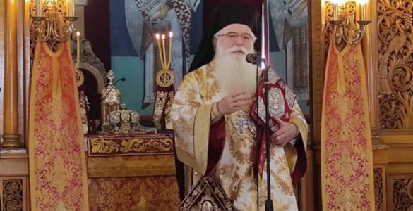 Δημητριάδος Ιγνάτιος: Κάποιοι έχουν βαλθεί να σταυρώσουν την Εκκλησία