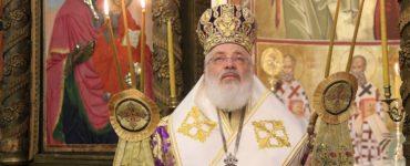 Διδυμοτείχου Δαμασκηνός: Ας ζήσουμε το μυστήριο και το θαύμα του Σταυρού