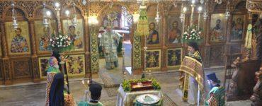 Σύναξη Οσίου Γεωργίου του Καρσλίδη στη Μονή Σίψας