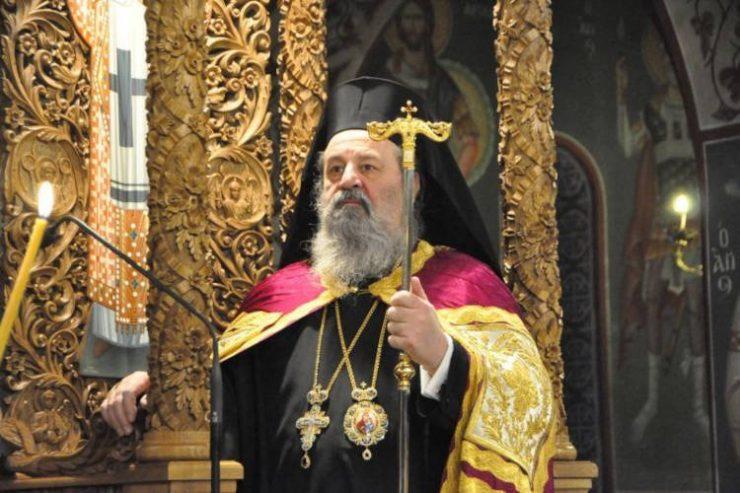 Δράμας Παύλος: Εσταυρωμένε Κύριέ μας! Χάραξε τον σταυρό σου μέσα στις καρδιές μας...