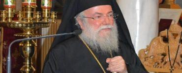Ελευθερουπόλεως Χρυσόστομος: Να μιμηθούμε το ληστή σπεύδοντας στο ιερό εξομολογητήριο