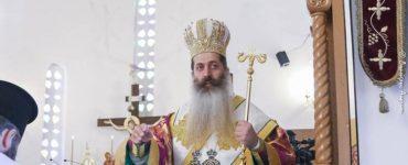 Φθιώτιδος Συμεών: Ποιόν Χριστό αγαπάμε; Τον Χριστό της Εκκλησίας ή του εαυτού μας;