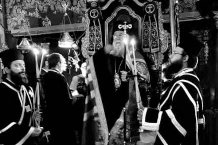 Κερκύρας Νεκτάριος: Να θυμηθούμε την πνευματική μας περιουσία