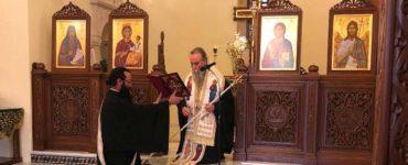 Δεήσεις και Ικεσίες στον Όσιο Νικηφόρο τον Λεπρό