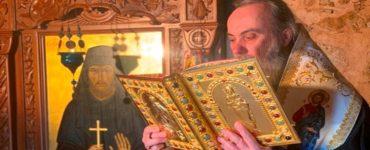 Ιερά Παράκληση στον Όσιο Νικηφόρο τον Λεπρό
