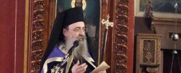 Πατρών Χρυσόστομος: Μη ζητάς από τον Θεό, να κατέβεις από τον σταυρό…