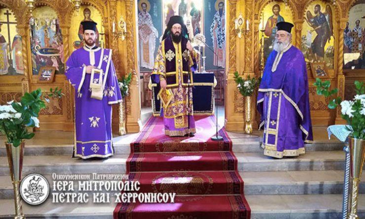 Πέτρας Γεράσιμος: Η Μεγάλη Εβδομάδα αποτελεί το κέντρο της ζωής των ορθοδόξων χριστιανών