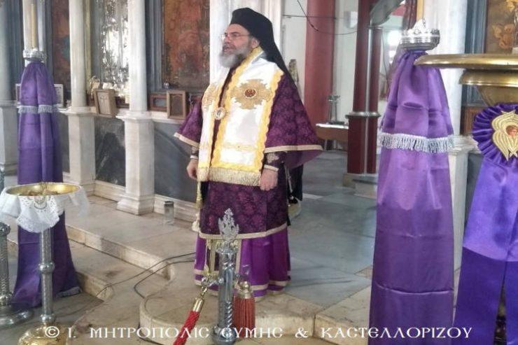 Προηγιασμένη Θεία Λειτουργία στο Καστελλόριζο