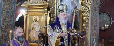 Προηγιασμένη Θεία Λειτουργία στην Ερμούπολη
