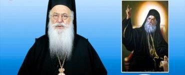 Βεροίας Παντελεήμων: Μη λησμονείτε το σχοινί, παιδιά, του Πατριάρχη! (ΒΙΝΤΕΟ)