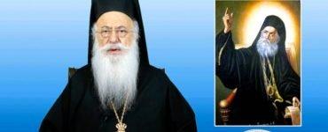 Βεροίας Παντελεήμων: Μη λησμονείτε το σχοινί, παιδιά, του Πατριάρχη!» (Β´ μέρος)