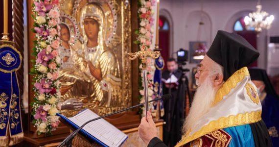 Η Ακολουθία του Ακαθίστου Ύμνου στην Ιερά Μονή Παναγίας Δοβρά Βεροίας