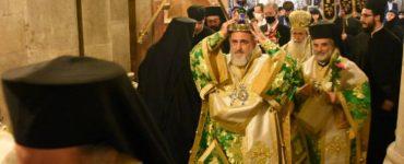 Η Εορτή της Σταυροπροσκυνήσεως στο Πατριαρχείο Ιεροσολύμων