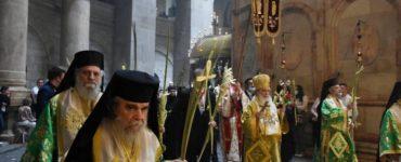 Κυριακή των Βαΐων στον Πανίερο Ναό της Αναστάσεως